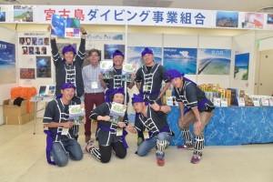 人気ダイビングエリアである沖縄からも多数出展予定です!