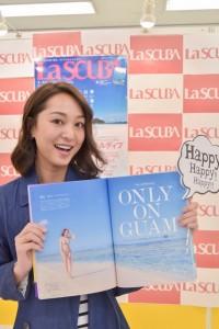昨年は『La SCUBA』のグラビアを飾ったモデルの福間文香さんもブースに遊びに来てくださいました!